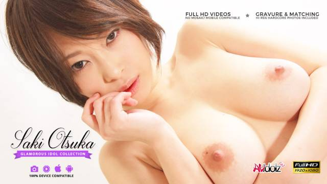Saki Otsuka gets toy and boner between her boobs