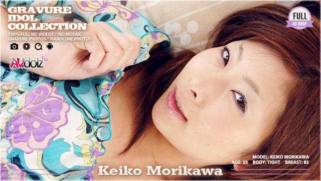 Woman in love, Keiko Morikawa is living her sexual dream