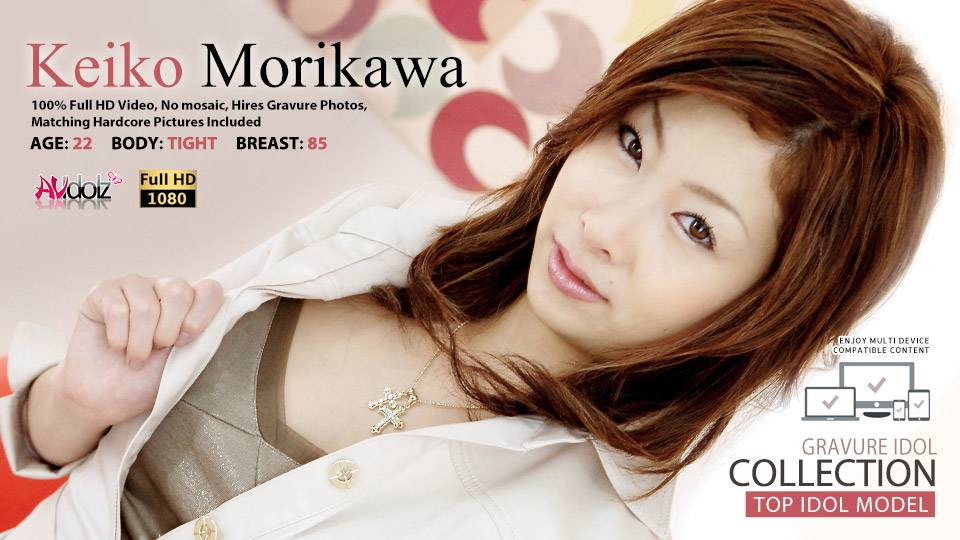 Cheating woman, Keiko Morikawa keeps on doing very naughty things