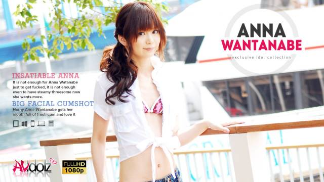 Insatiable woman, Anna Watanabe needs an upgrade