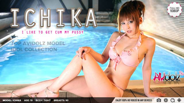 Naughty housewife, Ichika likes to get her...