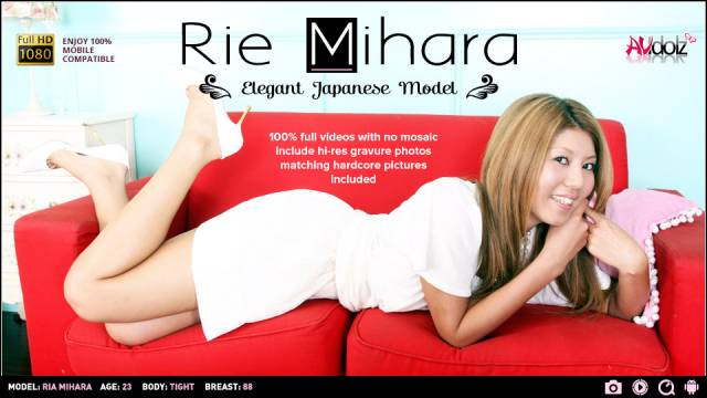 Very horny girl, Rie Mihara needs an intense orgasm