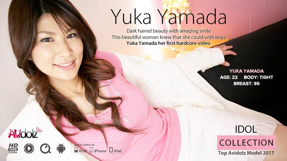 Tall lady, Yuka Yamada made her first adult video
