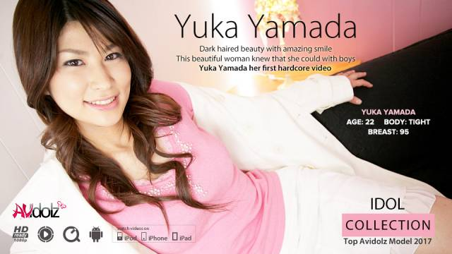Tall lady, Yuka Yamada made her first...