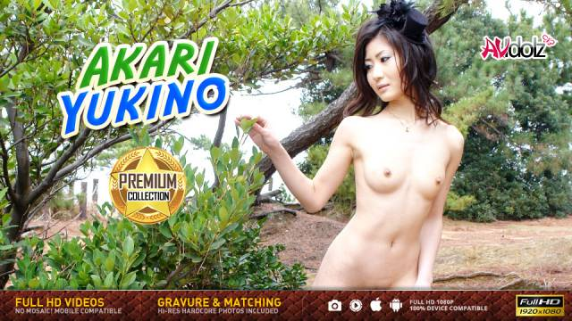 Akari Yukino sucks and strokes two cocks