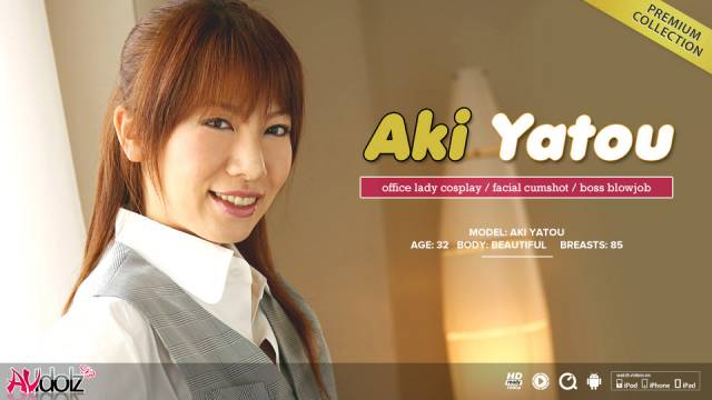 Lady from the office, Aki Yatou likes to suck dicks