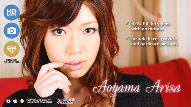 Racy Aoyama Arisa gets two cocks and toys