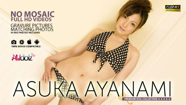 Asuka Ayanami fucked with toys at massage