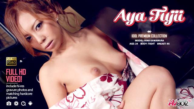 Ravishing babe, Aya Fujii is masturbating and moaning