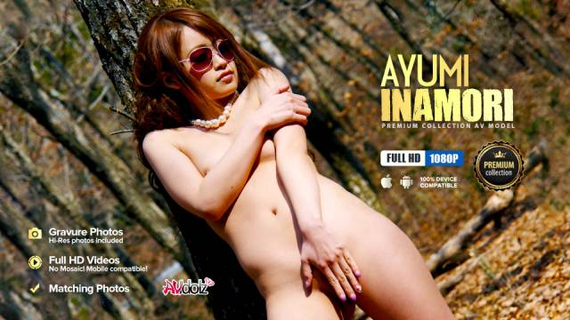 Hardcore into the woods for hot Ayumi Inamori
