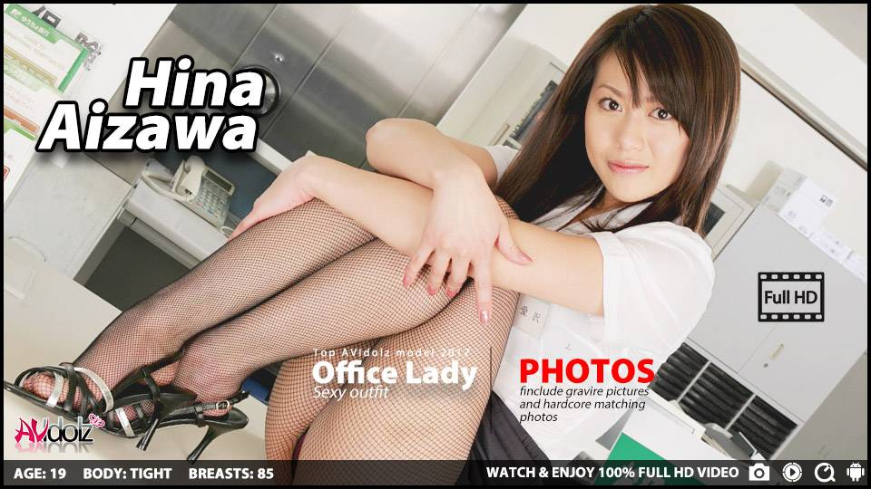Business lady, Hina Aizawa needs some fun