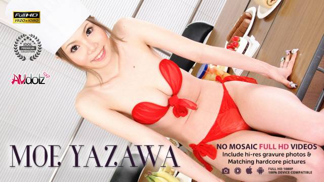 Moe Yazawa is a cook fucked by cock