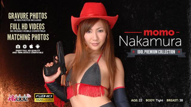 Sexy Momo Nakamura is a cowgirl fucked like crazy
